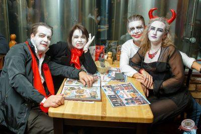 «Хэллоуин»: «От заката до рассвета», 26 октября 2018 - Ресторан «Максимилианс» Казань - 58