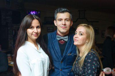 «Хэллоуин»: «От заката до рассвета», 26 октября 2018 - Ресторан «Максимилианс» Казань - 60