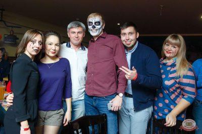 «Хэллоуин»: «От заката до рассвета», 26 октября 2018 - Ресторан «Максимилианс» Казань - 61