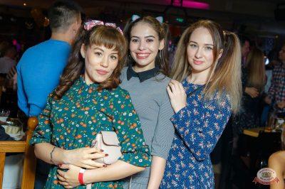 «Хэллоуин»: «От заката до рассвета», 26 октября 2018 - Ресторан «Максимилианс» Казань - 62
