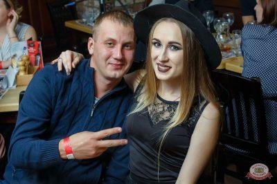 «Хэллоуин»: «От заката до рассвета», 26 октября 2018 - Ресторан «Максимилианс» Казань - 63