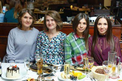 «Хэллоуин»: «От заката до рассвета», 26 октября 2018 - Ресторан «Максимилианс» Казань - 66