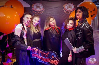 «Хэллоуин»: «От заката до рассвета», 26 октября 2018 - Ресторан «Максимилианс» Казань - 7