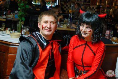 «Хэллоуин»: «От заката до рассвета», 26 октября 2018 - Ресторан «Максимилианс» Казань - 71