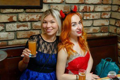 «Хэллоуин»: «От заката до рассвета», 26 октября 2018 - Ресторан «Максимилианс» Казань - 75