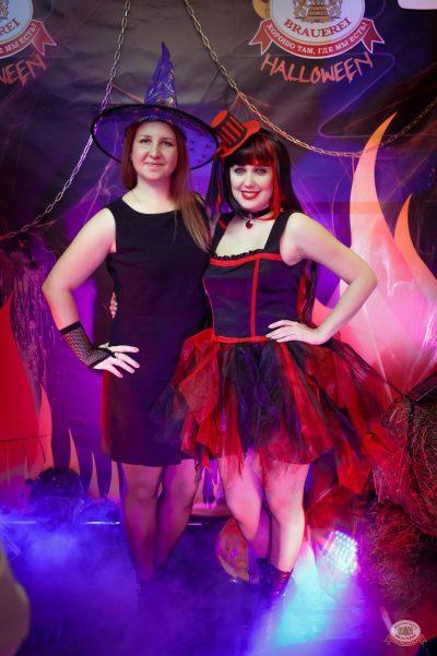 «Хэллоуин»: «Территория страха», 27 октября 2018 - Ресторан «Максимилианс» Казань - 11