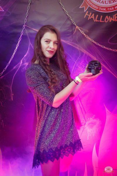 «Хэллоуин»: «Территория страха», 27 октября 2018 - Ресторан «Максимилианс» Казань - 13