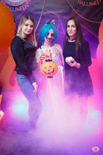 «Хэллоуин»: «Территория страха», 27 октября 2018 - Ресторан «Максимилианс» Казань - 14
