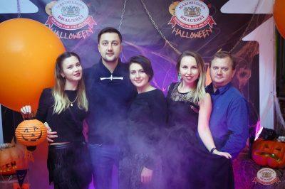 «Хэллоуин»: «Территория страха», 27 октября 2018 - Ресторан «Максимилианс» Казань - 16