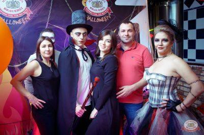 «Хэллоуин»: «Территория страха», 27 октября 2018 - Ресторан «Максимилианс» Казань - 19