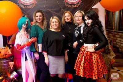 «Хэллоуин»: «Территория страха», 27 октября 2018 - Ресторан «Максимилианс» Казань - 20