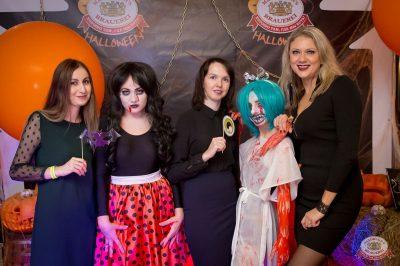 «Хэллоуин»: «Территория страха», 27 октября 2018 - Ресторан «Максимилианс» Казань - 21