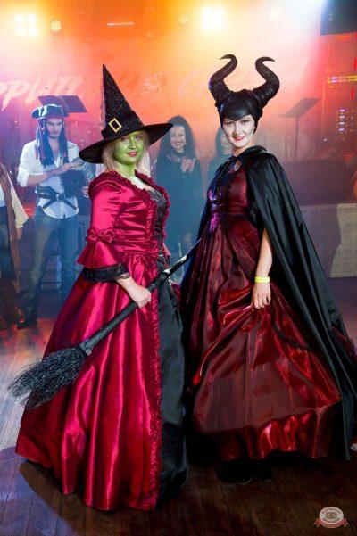 «Хэллоуин»: «Территория страха», 27 октября 2018 - Ресторан «Максимилианс» Казань - 26