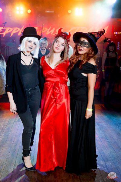«Хэллоуин»: «Территория страха», 27 октября 2018 - Ресторан «Максимилианс» Казань - 29