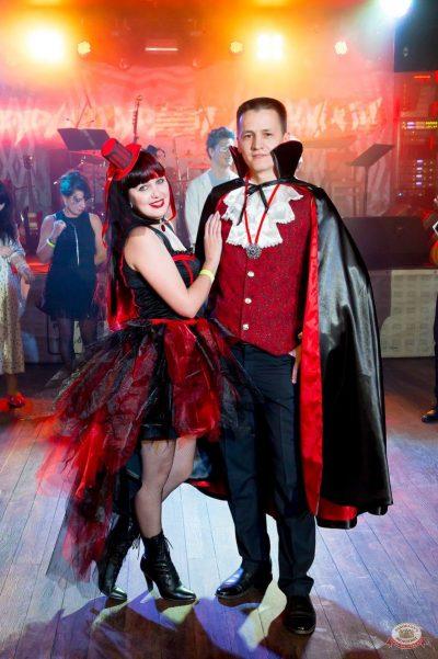 «Хэллоуин»: «Территория страха», 27 октября 2018 - Ресторан «Максимилианс» Казань - 30