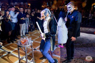 «Хэллоуин»: «Территория страха», 27 октября 2018 - Ресторан «Максимилианс» Казань - 37