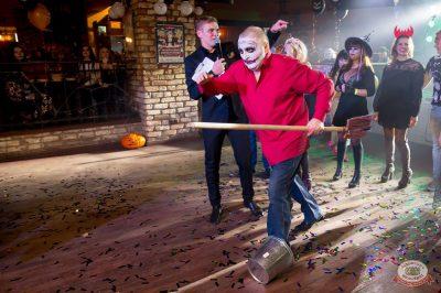 «Хэллоуин»: «Территория страха», 27 октября 2018 - Ресторан «Максимилианс» Казань - 38