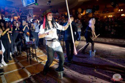 «Хэллоуин»: «Территория страха», 27 октября 2018 - Ресторан «Максимилианс» Казань - 39