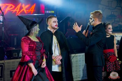 «Хэллоуин»: «Территория страха», 27 октября 2018 - Ресторан «Максимилианс» Казань - 41
