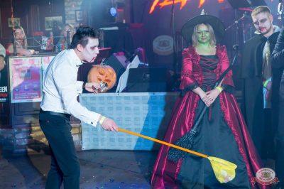 «Хэллоуин»: «Территория страха», 27 октября 2018 - Ресторан «Максимилианс» Казань - 42