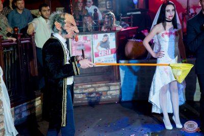 «Хэллоуин»: «Территория страха», 27 октября 2018 - Ресторан «Максимилианс» Казань - 44