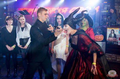 «Хэллоуин»: «Территория страха», 27 октября 2018 - Ресторан «Максимилианс» Казань - 49