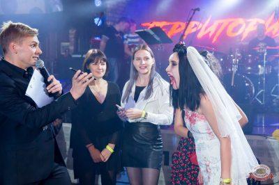 «Хэллоуин»: «Территория страха», 27 октября 2018 - Ресторан «Максимилианс» Казань - 50