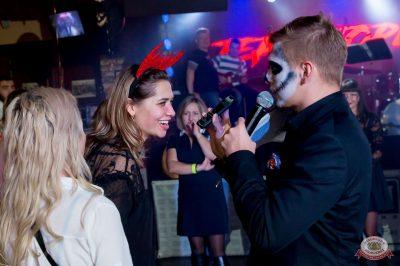 «Хэллоуин»: «Территория страха», 27 октября 2018 - Ресторан «Максимилианс» Казань - 51