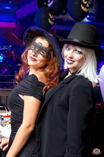 «Хэллоуин»: «Территория страха», 27 октября 2018 - Ресторан «Максимилианс» Казань - 54