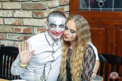 «Хэллоуин»: «Территория страха», 27 октября 2018 - Ресторан «Максимилианс» Казань - 58