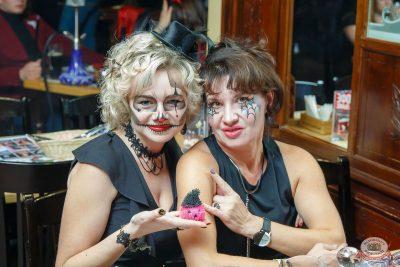 «Хэллоуин»: «Территория страха», 27 октября 2018 - Ресторан «Максимилианс» Казань - 59