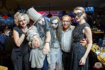 «Хэллоуин»: «Территория страха», 27 октября 2018 - Ресторан «Максимилианс» Казань - 60