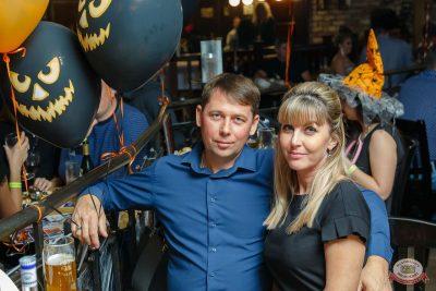 «Хэллоуин»: «Территория страха», 27 октября 2018 - Ресторан «Максимилианс» Казань - 62