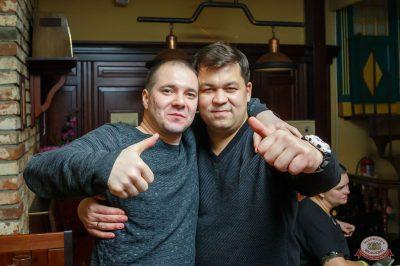 «Хэллоуин»: «Территория страха», 27 октября 2018 - Ресторан «Максимилианс» Казань - 65