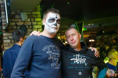 «Хэллоуин»: «Территория страха», 27 октября 2018 - Ресторан «Максимилианс» Казань - 71