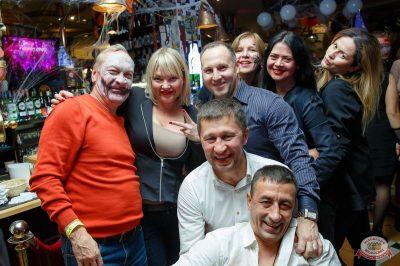 «Хэллоуин»: «Территория страха», 27 октября 2018 - Ресторан «Максимилианс» Казань - 72