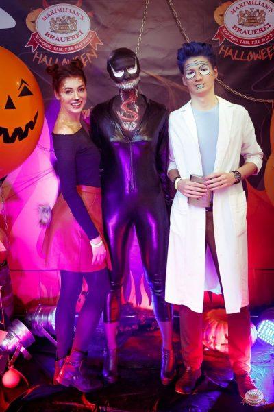 «Хэллоуин»: «Территория страха», 27 октября 2018 - Ресторан «Максимилианс» Казань - 8