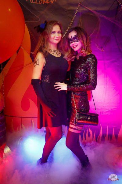 «Хэллоуин»: «Территория страха», 27 октября 2018 - Ресторан «Максимилианс» Казань - 9