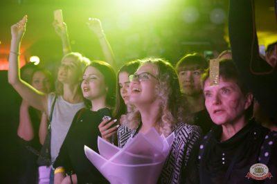 Наргиз, 1 ноября 2018 - Ресторан «Максимилианс» Казань - 21