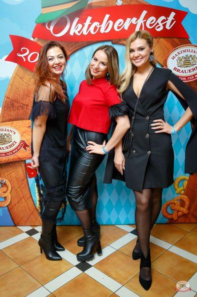 Наргиз, 1 ноября 2018 - Ресторан «Максимилианс» Казань - 25