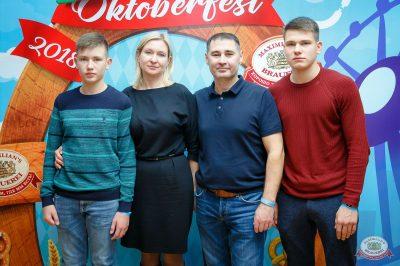 Наргиз, 1 ноября 2018 - Ресторан «Максимилианс» Казань - 26