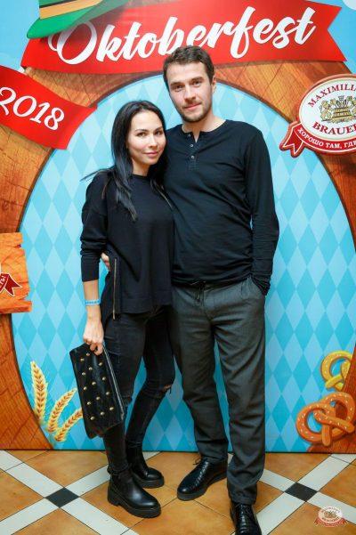 Наргиз, 1 ноября 2018 - Ресторан «Максимилианс» Казань - 27