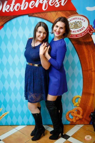 Наргиз, 1 ноября 2018 - Ресторан «Максимилианс» Казань - 28