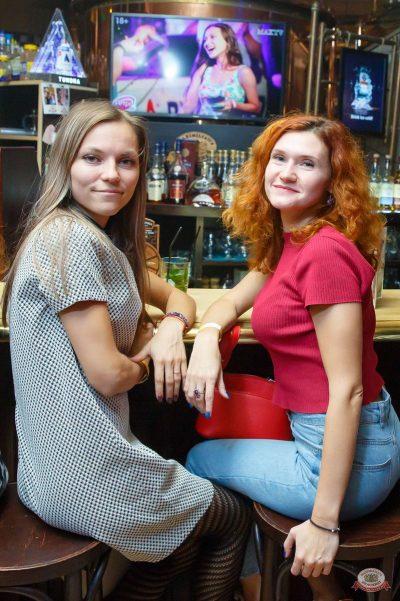 Наргиз, 1 ноября 2018 - Ресторан «Максимилианс» Казань - 32