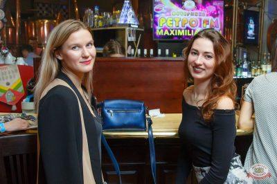 Наргиз, 1 ноября 2018 - Ресторан «Максимилианс» Казань - 33
