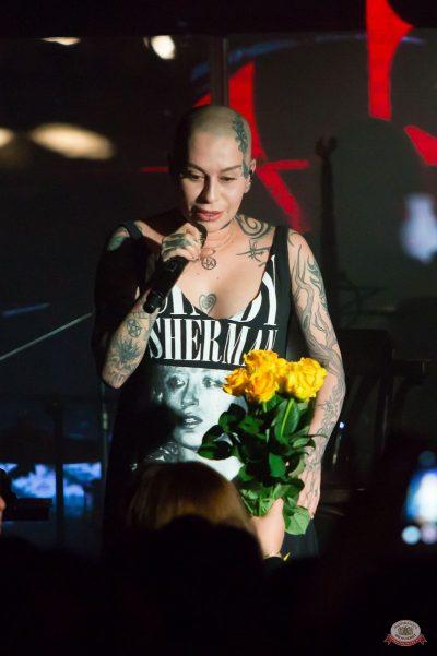 Наргиз, 1 ноября 2018 - Ресторан «Максимилианс» Казань - 4