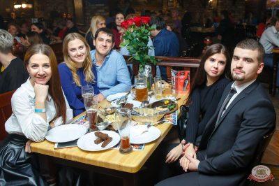 Наргиз, 1 ноября 2018 - Ресторан «Максимилианс» Казань - 45