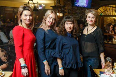 Наргиз, 1 ноября 2018 - Ресторан «Максимилианс» Казань - 47