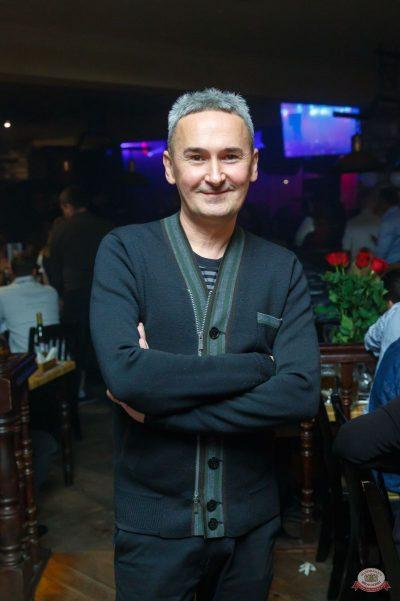 Наргиз, 1 ноября 2018 - Ресторан «Максимилианс» Казань - 51