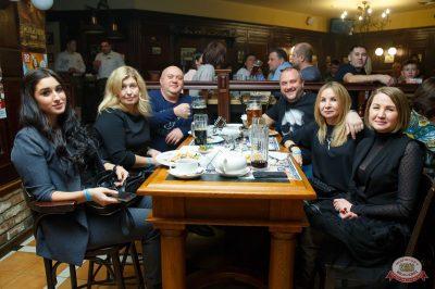 Наргиз, 1 ноября 2018 - Ресторан «Максимилианс» Казань - 53